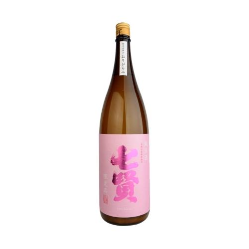 七賢 春榨純米生酒